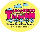 Choo Choo Train Baby & Child Care Centre